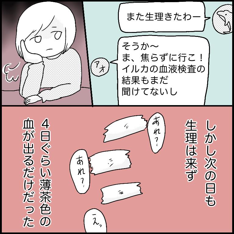 IMG_9946