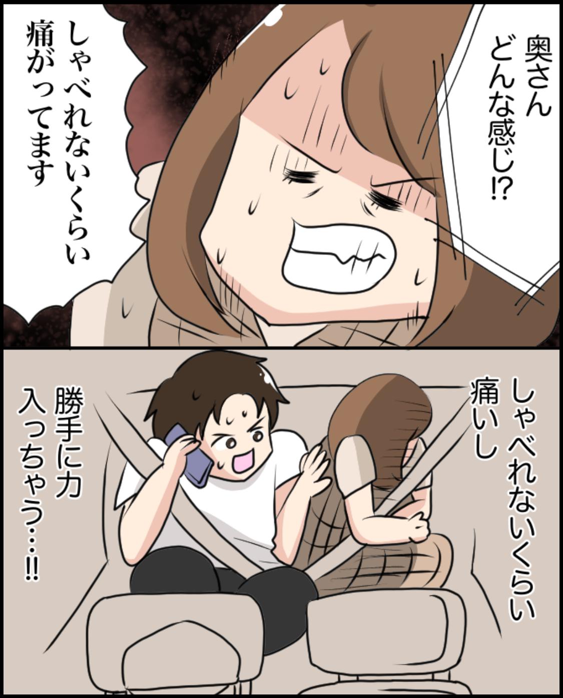 IMG_7983