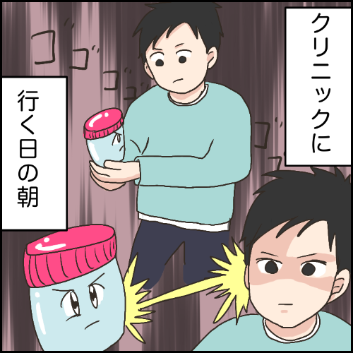 IMG_9826