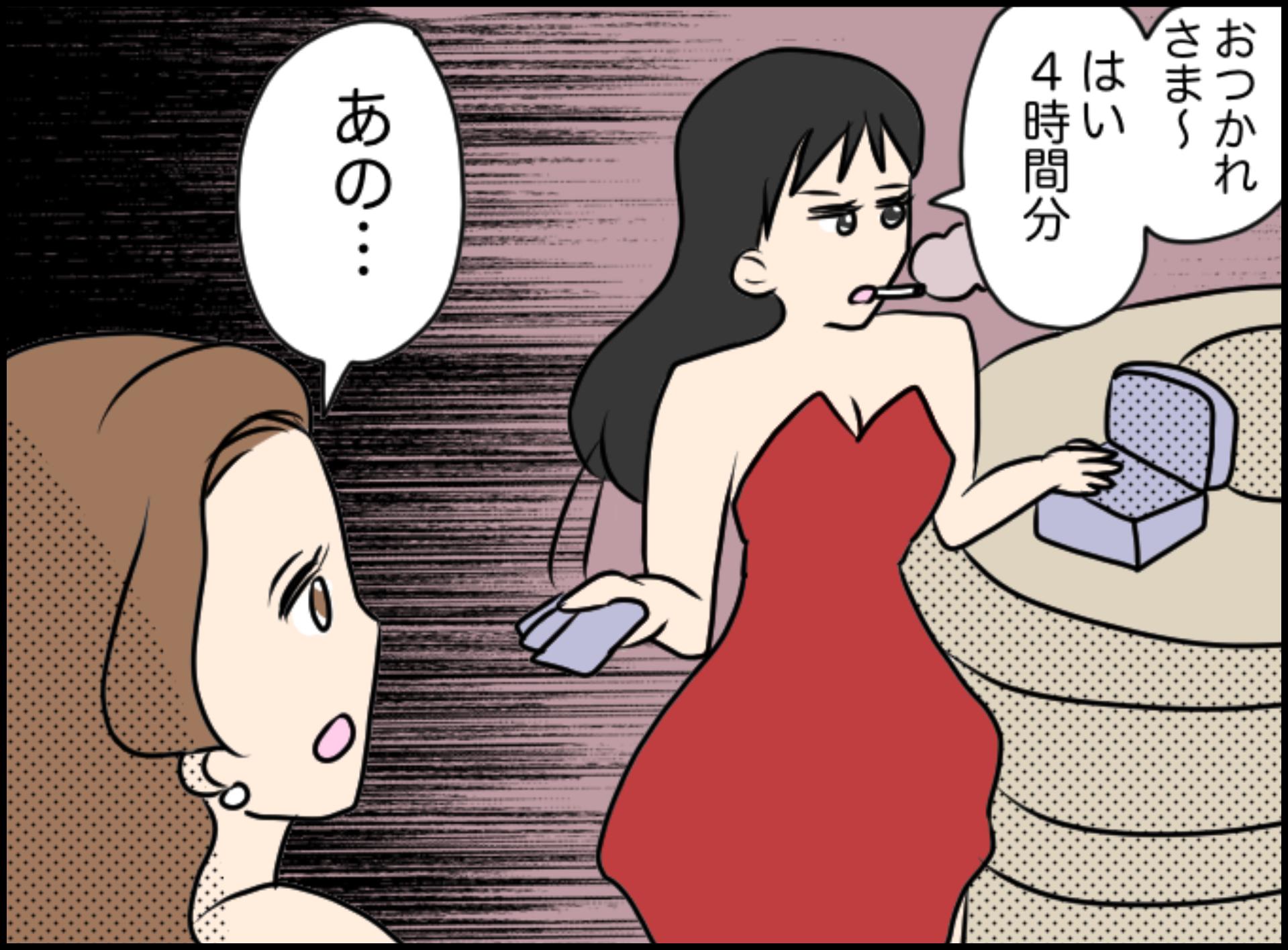 IMG_3787 2