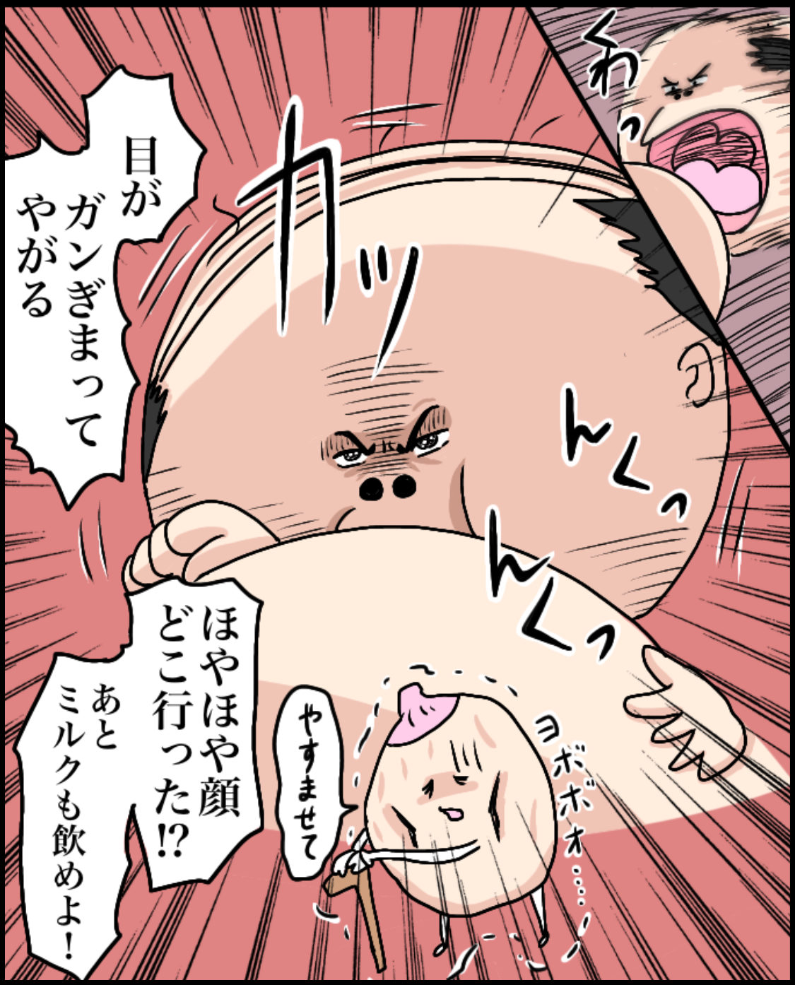 IMG_9808