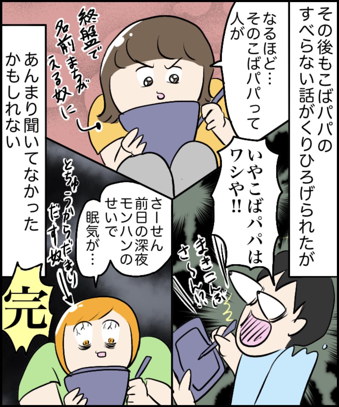 IMG_7486