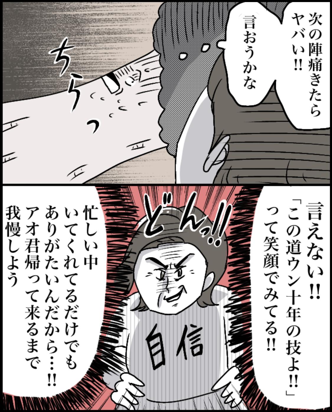 IMG_9789