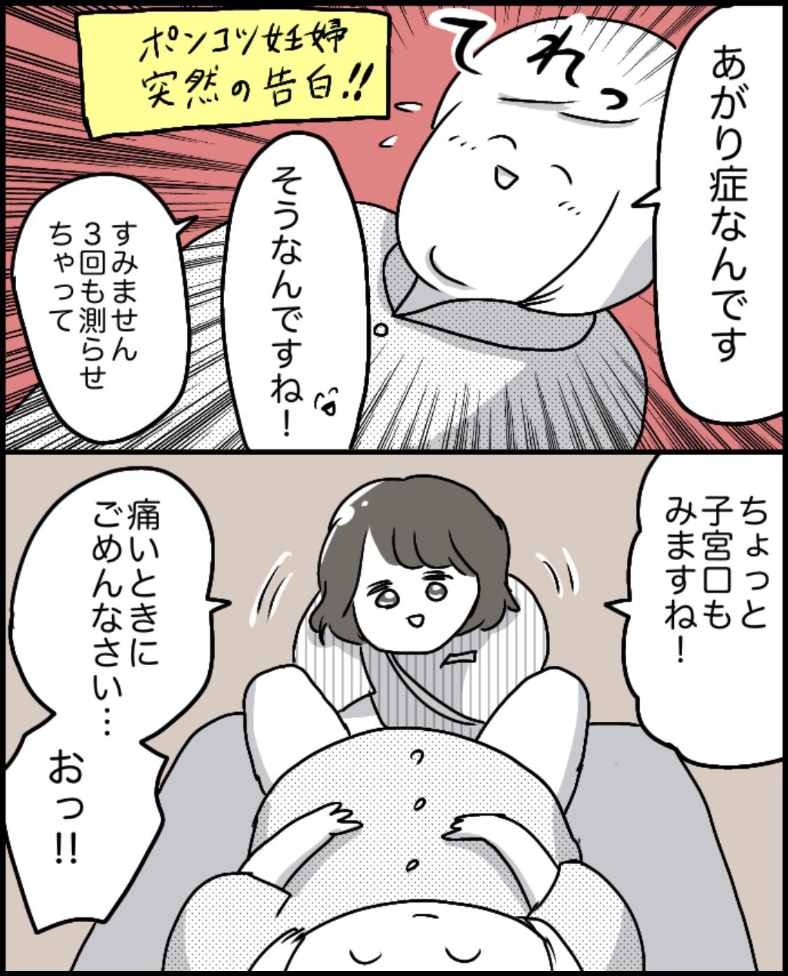 IMG_8233