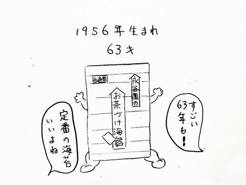 20191113_213636