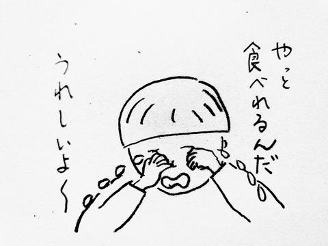 20191121_213050