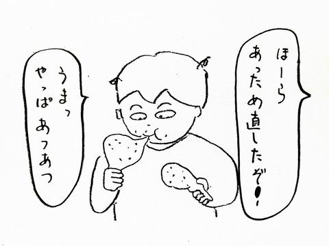 20200501_224201