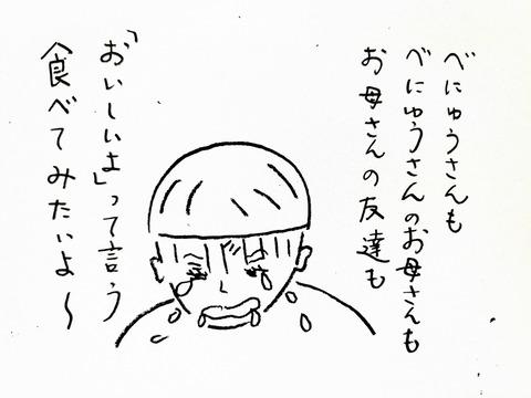 20191121_212520