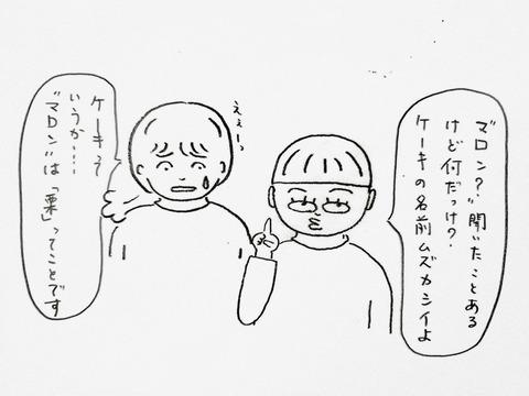 20200917_221027