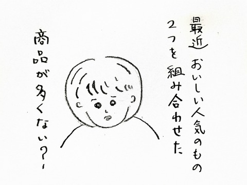 20191019_162604