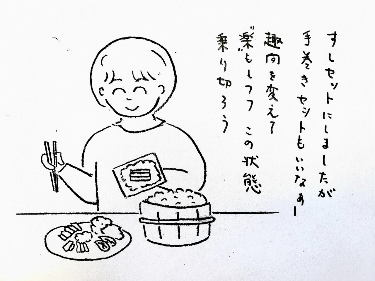 寿司 巻き 寿司 手 セット くら