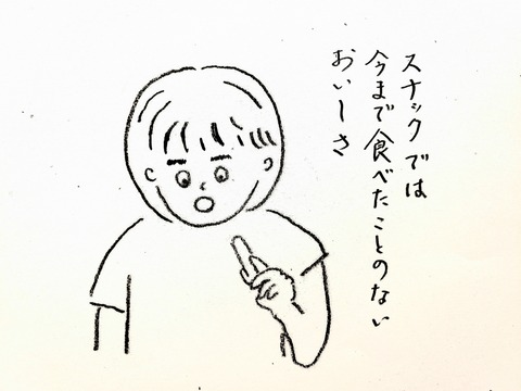 20190825_093019