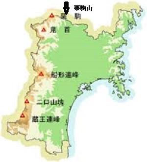 栗駒山地図本番