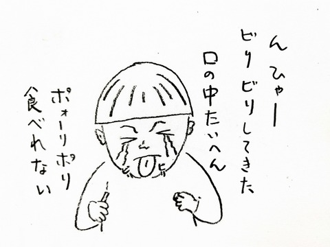 20191023_221529