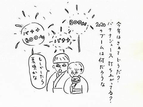 20200221_220731