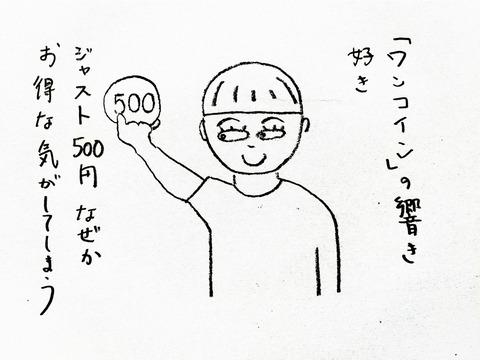 20200602_223129