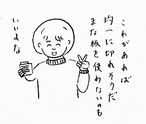 20200404_170027