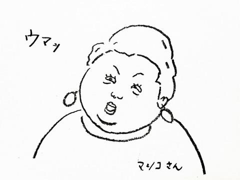 20190811_130704