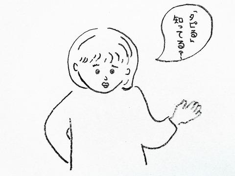 20190721_203148