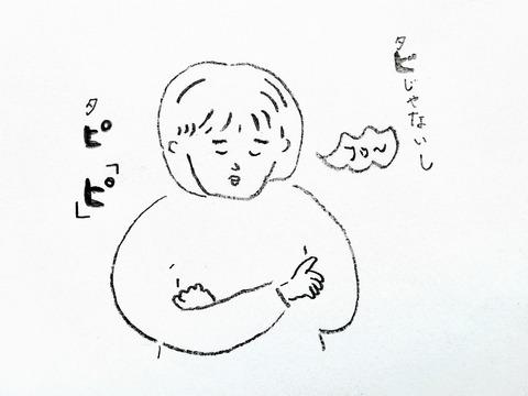20190721_203109