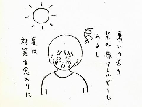 20200620_164958