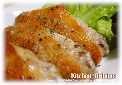 焼き鶏手羽肉-塩コショウ