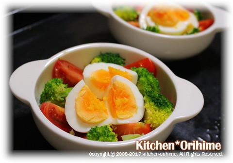 卵&野菜のチーズ焼き①