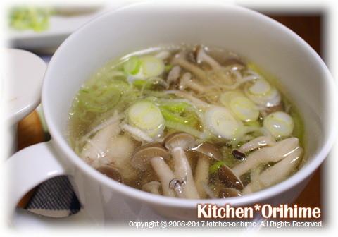 鶏ダシのキノコスープ
