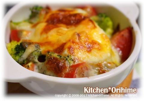 卵&野菜のチーズ焼き
