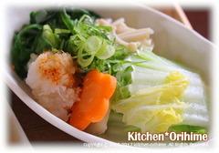 お鍋の残り茹で野菜