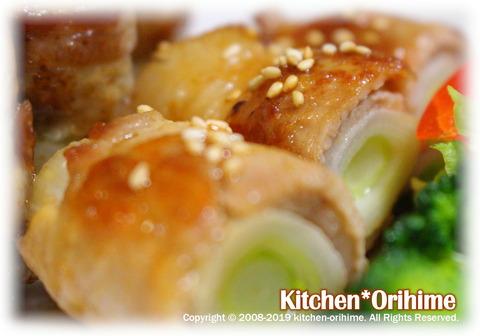 豚肉のネギ巻き-ロース肉