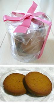 アンチエイジングクッキー