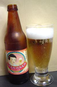 子供ビール