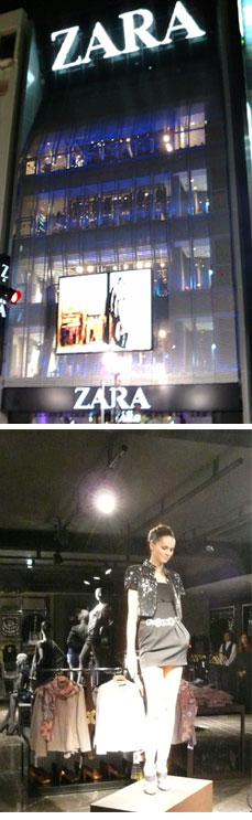 ZARA 渋谷公園通り店