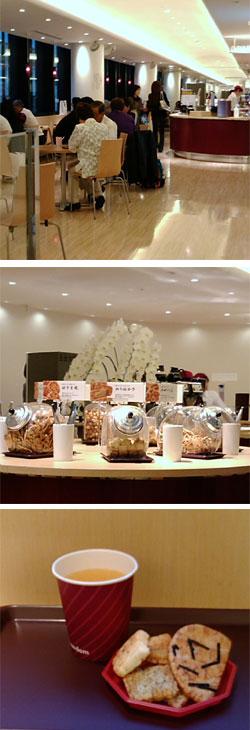 フリーカフェ播磨屋ステーション東京銀座本店