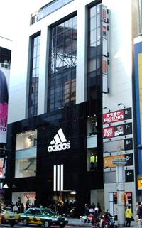 アディダス パフォーマンスセンター 渋谷