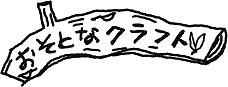 Illustration_Title120607ブログ用