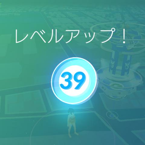 PGO_level_39