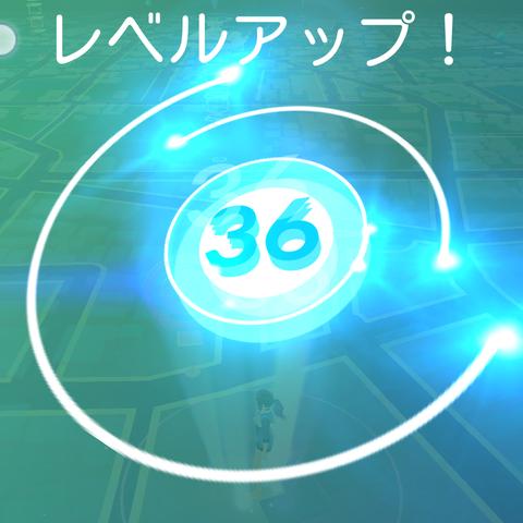 PGO_level_36