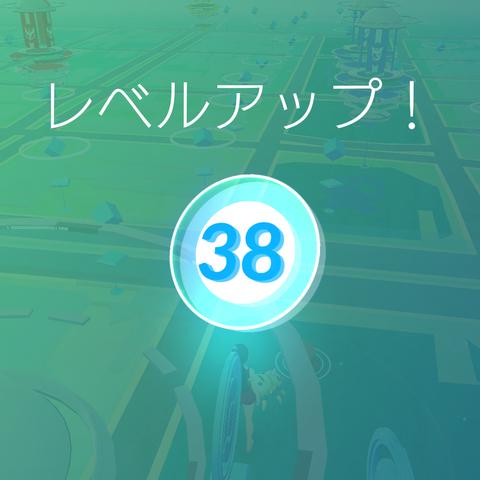 PGO_level_38