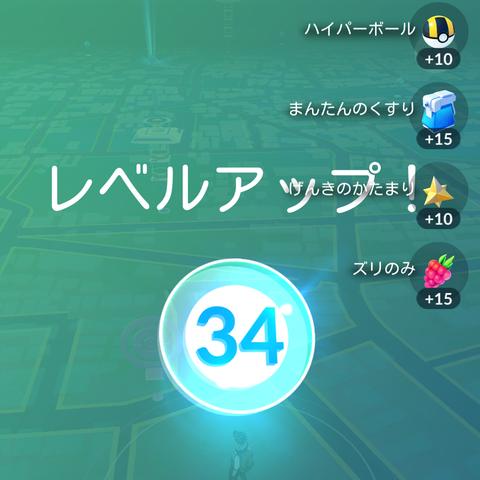 PGO_level_34