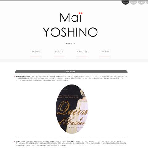 maiyoshino