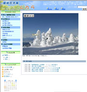 sample_shinra.jpg