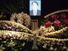 敏・葬儀1