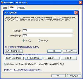 e665eaa1.jpg