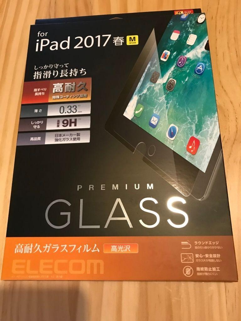 f:id:kitsutsutsutsu:20171022145709j:plain
