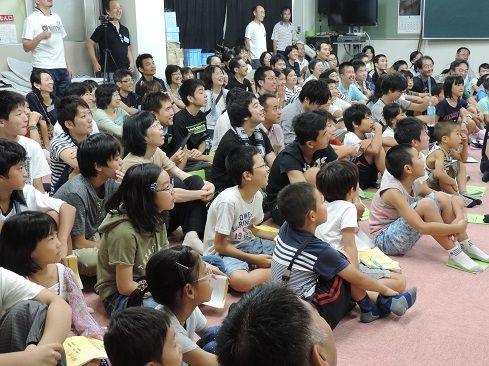 親の表現観客