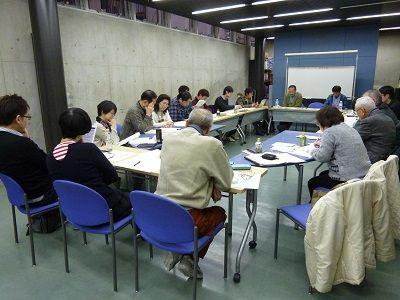運営会議1