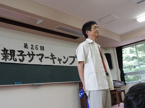 サマキャン2015挨拶 ブログ