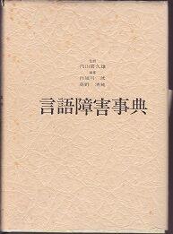 内須川本表紙4冊_0002